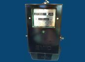 Đồng hồ EMIC