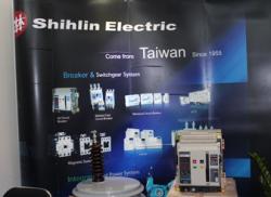 Thiết bị điện Shihlin, VCB, ACB, MCCB, MCB, Contactor, Rơle nhiệt